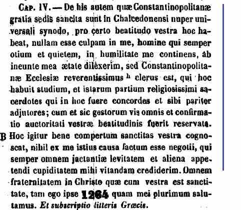 Epistola 132 patriarhul Anatolius al Constantinopolului catre papa Leon Migne Patrologia Latina vol 54 pg 1084